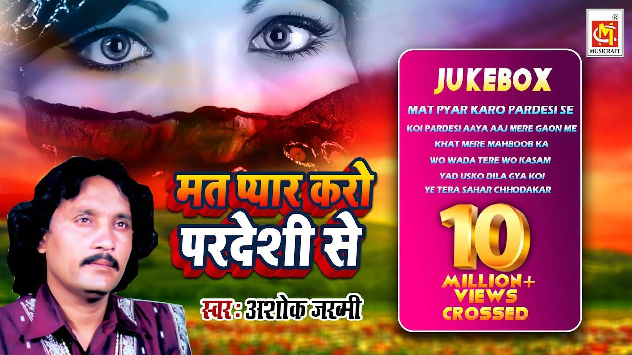 Bollywood magic: asoka ( 2001 ) bollywood hindi movie video.