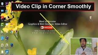 Face Video Clip Adjustment in Desktop Corner in Hindi - Camtasia Studio