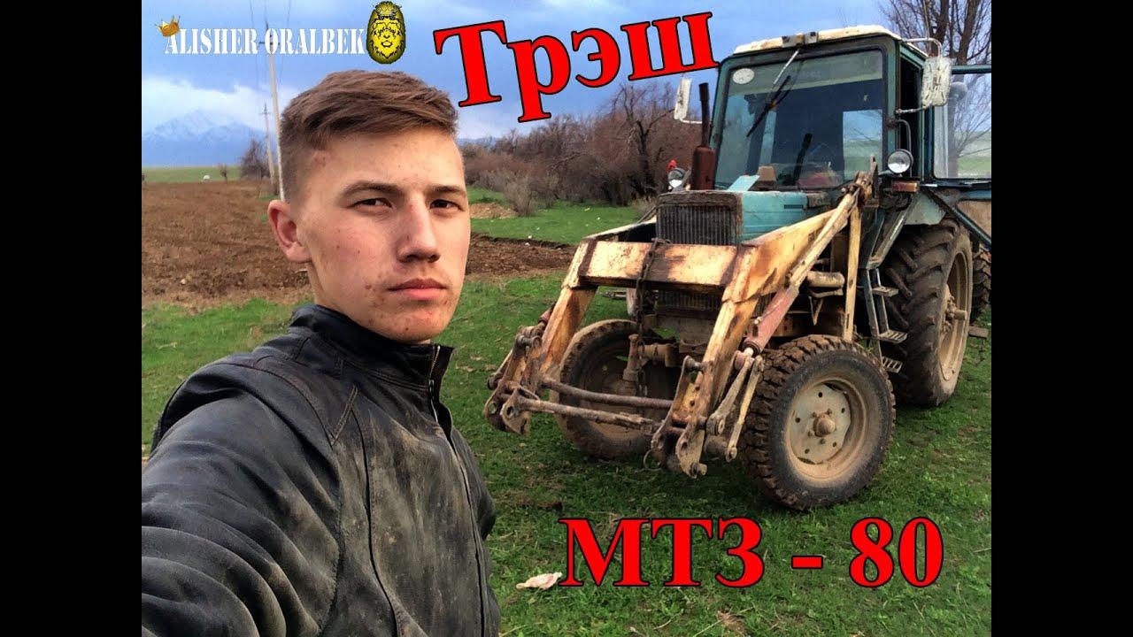Тест-драйв МТЗ-80 На рулонной заготовке сена. - YouTube