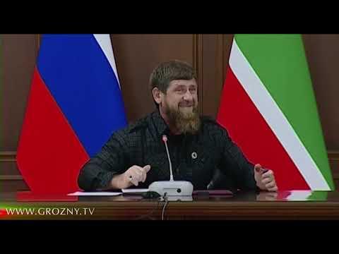 Совещание Рамзана Кадырова,