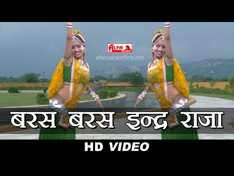 HD Video | Baras Baras Inder Raja DJ Song | Rajasthani Songs | Alfa Music & Films