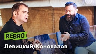 "Максим Коновалов: ""Увижу майонез - сразу уволю."""