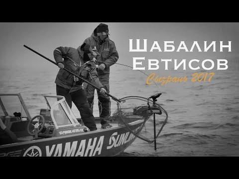 Шабалин Евтисов, Рыбалка на джиг  в Сызрани после финального этапа PAL 2017.