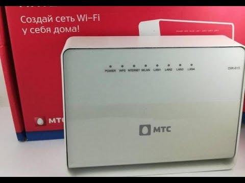 Настройка Роутера DIR-615 МТС в качестве Wi-Fi клиента (смотреть до конца)