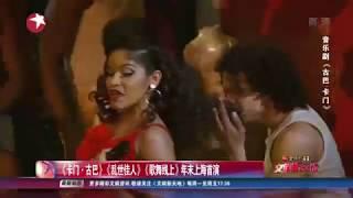 看看星闻 | 《卡门·古巴》《乱世佳人》《歌舞线上》年末上海首演