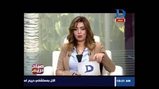 صباح دريم | دكتور أحمد هارون يوضح حقيقة غُدة الهبل وهرمون الهطل لدى المرأة
