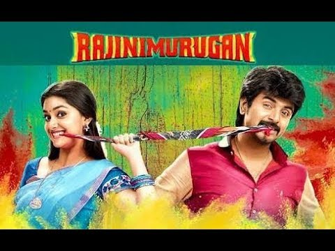 Rajini Murugan - Chella Kutty Unna Kanaa Ringtone || In SPK CREATION ||