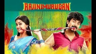 Rajini Murugan - Chella kutty unna kanaa ringtone || In SPK CREATION ||