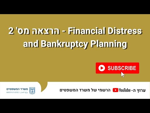 הרצאה מס' 2 - Financial Distress and Bankruptcy Planning