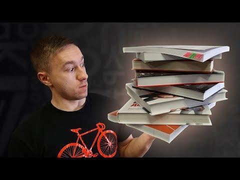 Полезные книги для бегунов любителей - Питание, упражнения, мотивация