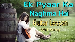 Learn Guitar | Ek Pyaar Ka Naghma Guitar Tutorial | Old Songs Easy Chord Lesson | VGuitarLearning