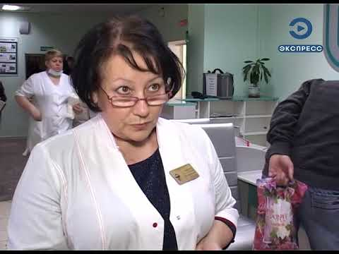 В Кузнецке ввели карантин