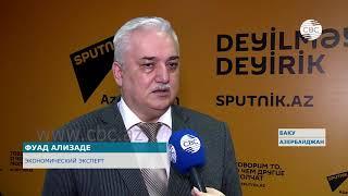В Москве стартует Российско-Азербайджанский межрегиональный форум