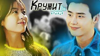 Kang Chul & Yeon Joo ❖ Кружит