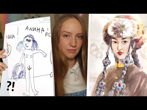 видео: МОИ РИСУНКИ с 2 до 15 ЛЕТ