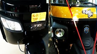 Comparison Between Piaggio Ape City and TVS King Deluxe Auto Rickshaws