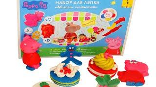 Пеппа игрушки.  Пластилин для детей. Видео для детей с пластилином свинка пеппа.#пеппаигрушки #пеппа