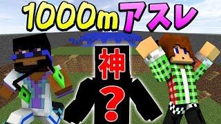 【生放送】1000mアスレをアスレの神と勝負するぞ!