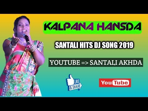 Kalapana Hansda New Dj Song / Buru Maa Dhasna Re / Santali Akhda