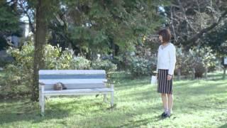 集英社オレンジ文庫 夢中な人・有村篇 長編 thumbnail