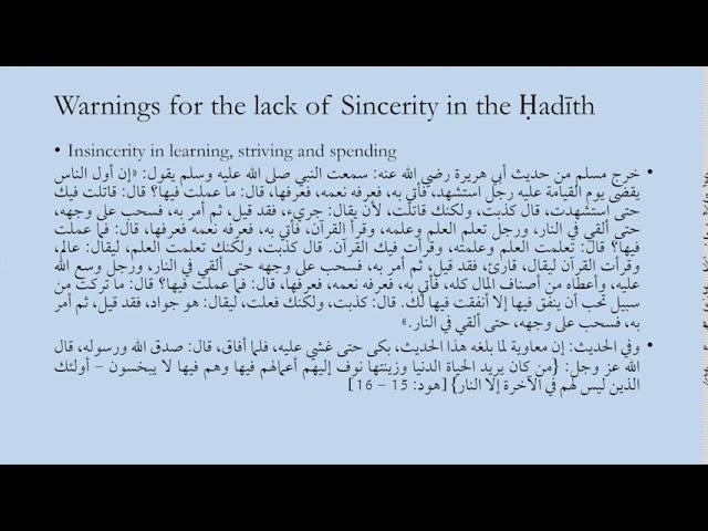 Al-Arba'in al-Nawawiyyah Hadith 1.9b || Shaykh Nafis