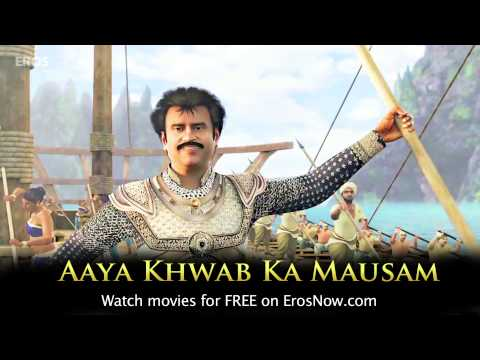 Aaya Khwab Ka Mausam - Full Audio Song - Kochadaiiyaan - The Legend