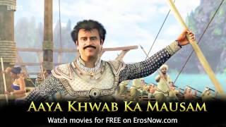 Aaya Khwab Ka Mausam – Full Audio Song – Kochadaiiyaan – The Legend