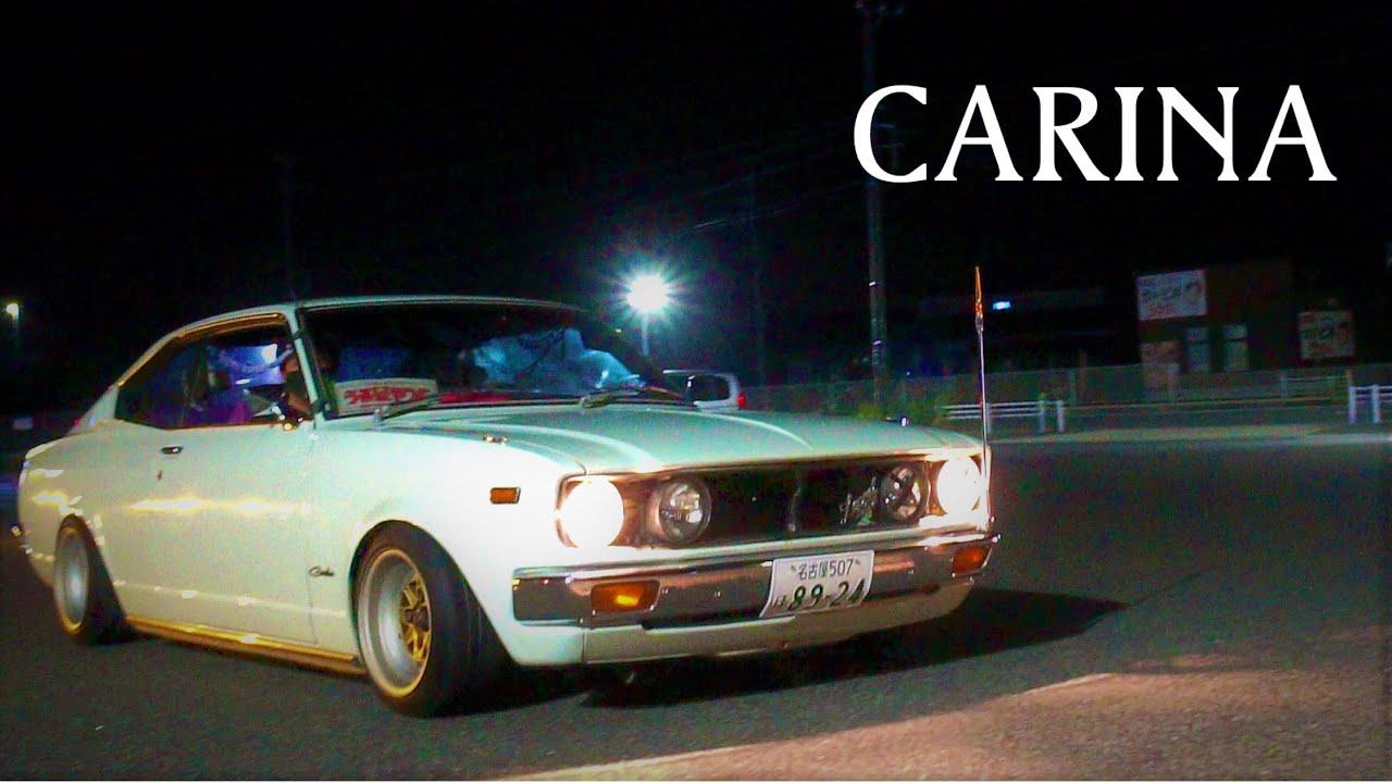 旧車カリーナ絶版クラウン