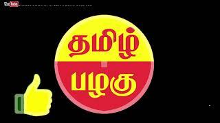 ஹே சிங்கிள் பசங்க | Natpe Thunai  Single Pasanga song | Hip Pop | Tamil Bloom