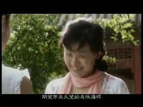 爱情转移-陈奕迅