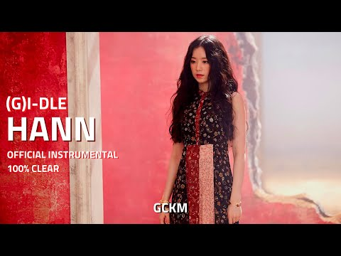(G)i-dle ((여자)아이들) - Hann(alone) [OFFICIAL INSTRUMENTAL]