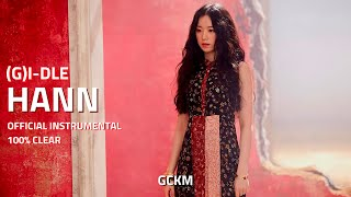 (G)i-dle (()) - Hann(alone) [OFFICIAL INSTRUMENTAL]