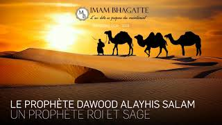Le Prophète Dawood Alayhis Salam - Mw Mohammad Bhagatte