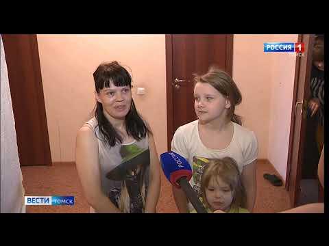 Вести-Томск, выпуск 09:00 от 04.05.2020