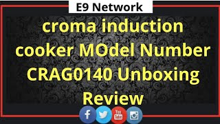 croma induction cooker MOdel Number CRAG0140 Unboxing Review