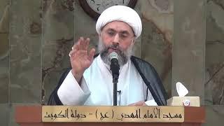 الشيخ عبدالله دشتي - أمير المؤمنين عليه السلام على الحوض يوم القيامة