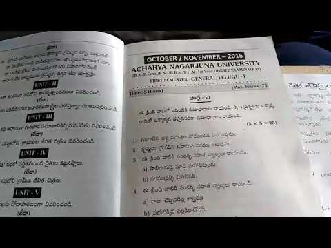 Degree 1st year Telugu subject model papers