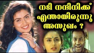 കരുമാടികുട്ടനിലെ നായിക നന്ദിനിക്ക് ( കൗസല്യ ) എന്തായിരുന്നു അസുഖം  | Actress Nandini - Kausalya |
