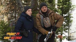 Русский трейлер - Ветренная река