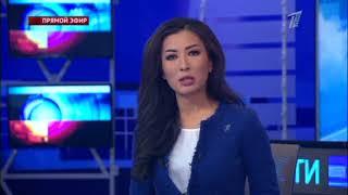 Главные новости. Выпуск от 31.01.2018