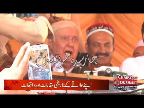 Aftab Ahmad Sherpao Bashing Imran Khan and Nawaz Sharif