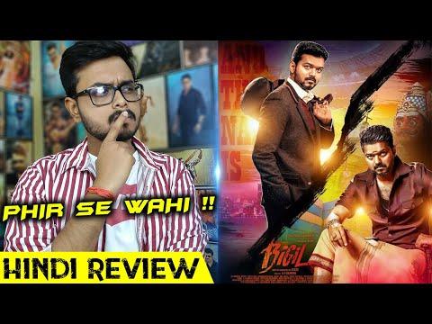 Bigil: Movie Review In Hindi | Thalapathy Vijay | Nayanthara | By Crazy 4 Movie