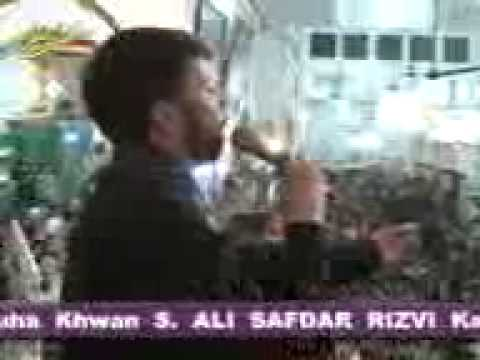 Nauha Khwan S. ALI SAFDAR RIZVI Karachi, Pakistan At Lucknow India By GRAFH AGENCY