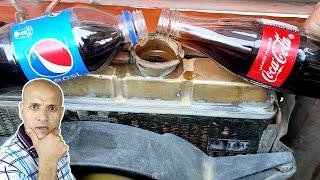 البيبسى ام الكوكا كولا ايهما سينجح فى تنظيف الرديتر وازالة الصدأ ??