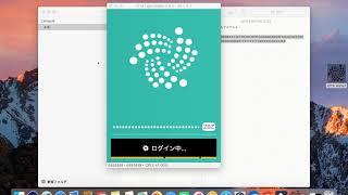 IOTA(アイオータ)ウォレット作成、送受信方法 注意:万が一の事態があっても 責任は取れませんので嗜む程度に聞いてください。 thumbnail