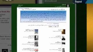 How to use alislam.org to access the books of Hadhrat Mirza Ghulam Ahamd of Qadian (as)..flv