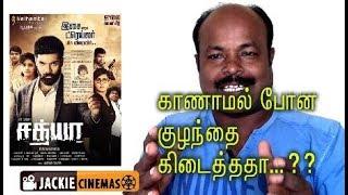 Sathya Tamil movie Review (2017) by Jackiecinemas  Sibiraj   Varalaxmi   Remya Nambeesan