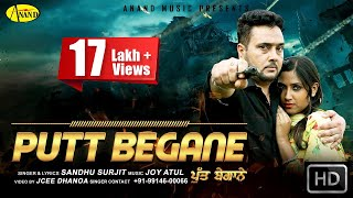 Putt Begane II  Sandhu Surjit II Anand Music II New Punjabi Song 2015
