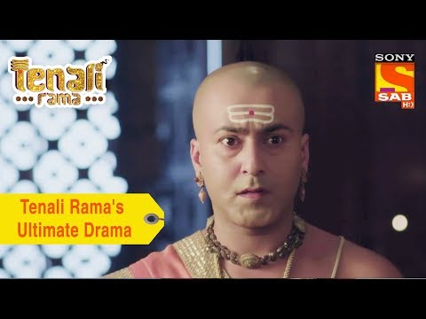 Your Favorite Character   Tenali Rama's Ultimate Drama   Tenali Rama