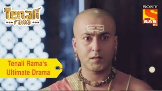 Your Favorite Character | Tenali Rama